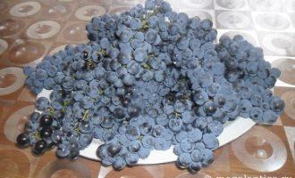 как приготовить виноградный нектар