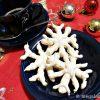 печенье к Новому году - рецепт с фото