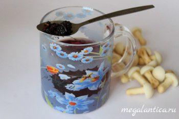 ежевичный чай рецепт