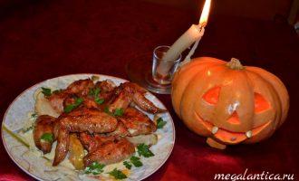 «Крылышки летучей мыши» – блюдо на Хэллоуин