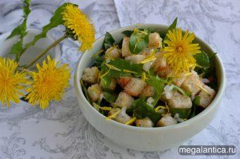 Французский салат из одуванчиков