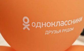 Как отправить видеосообщение на «Одноклассниках»