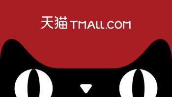 AliExpress – TMall