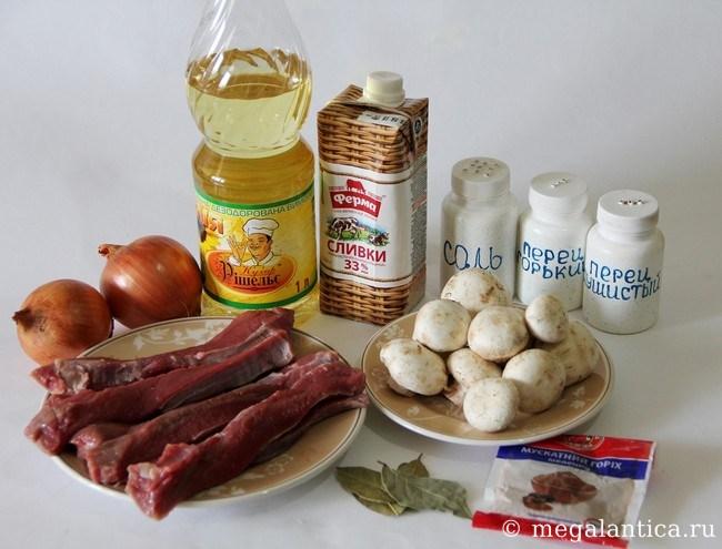 бефстроганов из говядины - рецепт с фото
