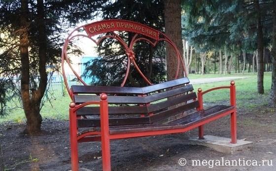 Романтичная прогулка по осеннему парку
