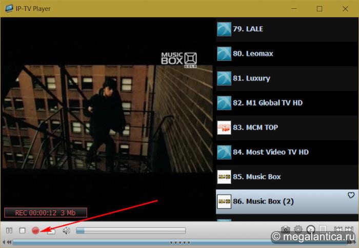 Как записать эфир IPTV
