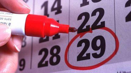 29 февраля — особенный день календаря!